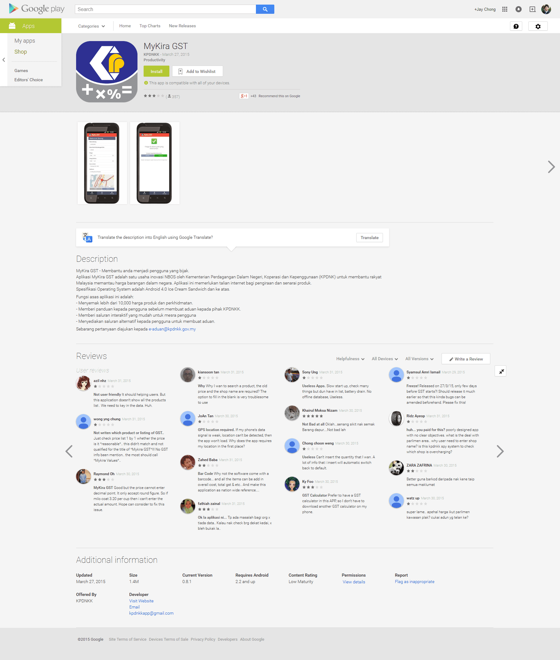 screenshot-play google com 2015-04-01 03-36-25