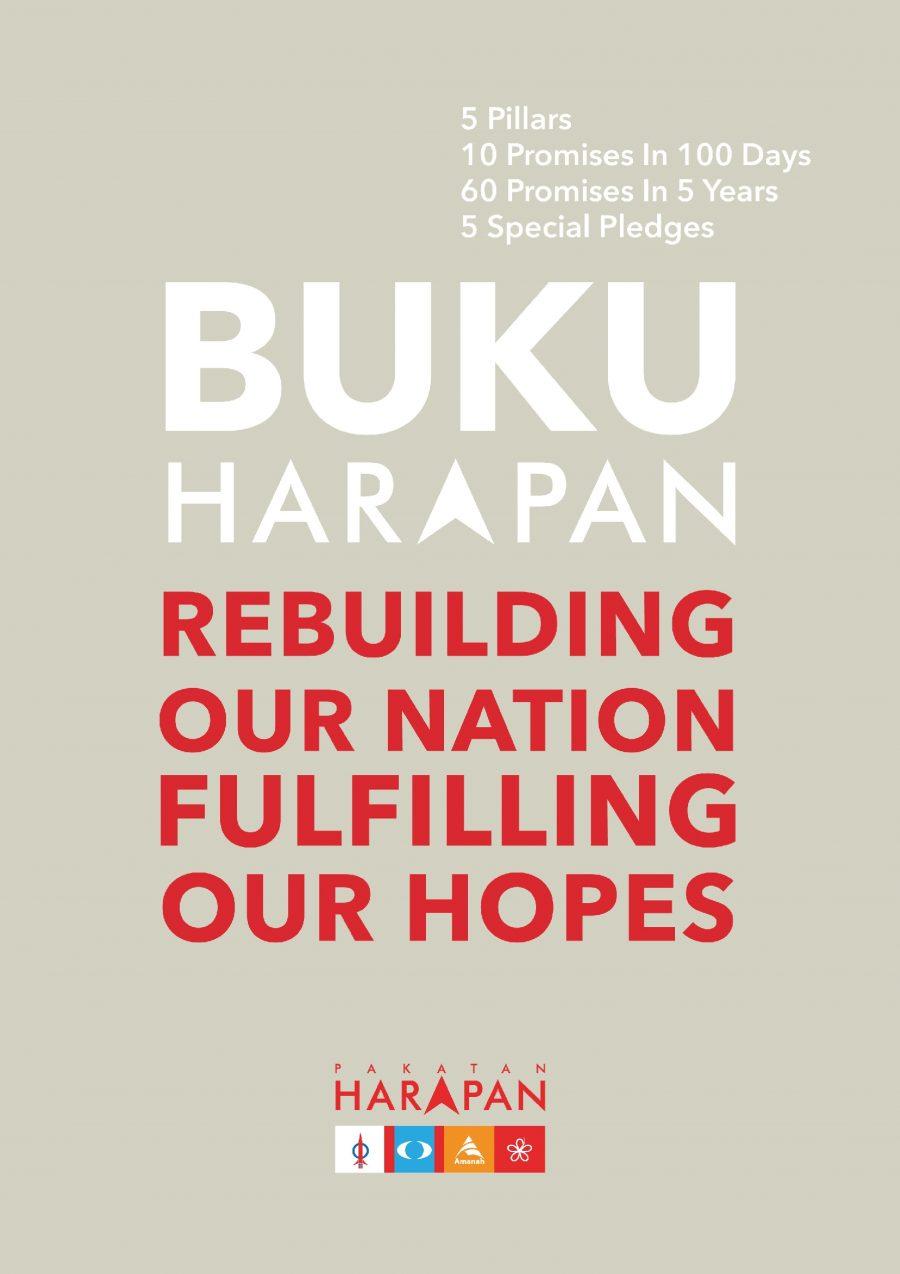 Manifesto Pakatan Harapan (PH) English Version